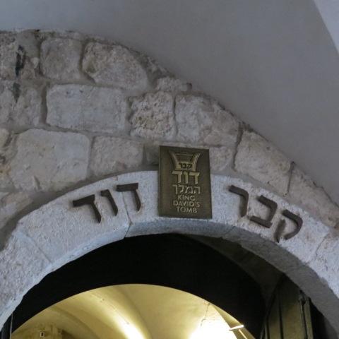 King David's Tomb