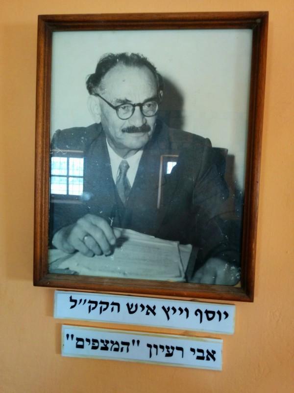 Mitzpe Revivim - Yosef Weitz