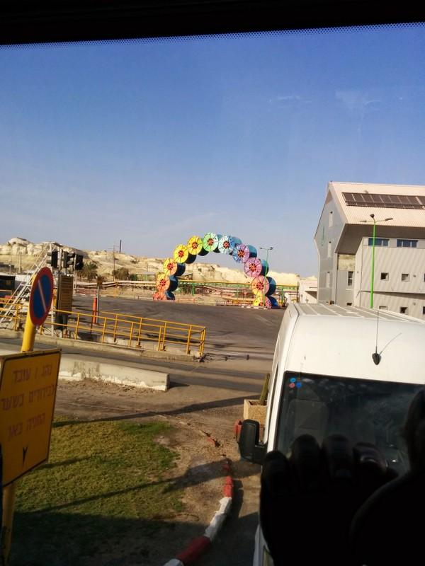 Dead Sea Works
