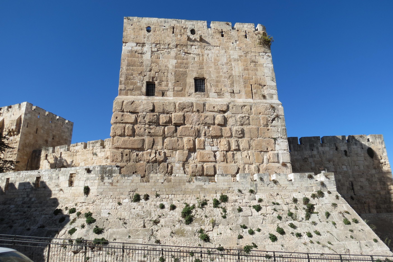 David's Citadel foundations