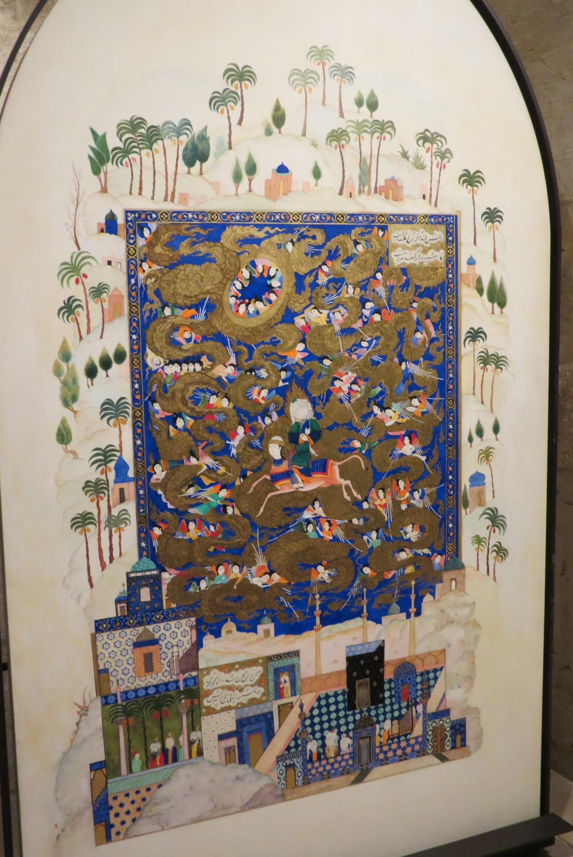 The Asra and Ma'araj - Night Journey