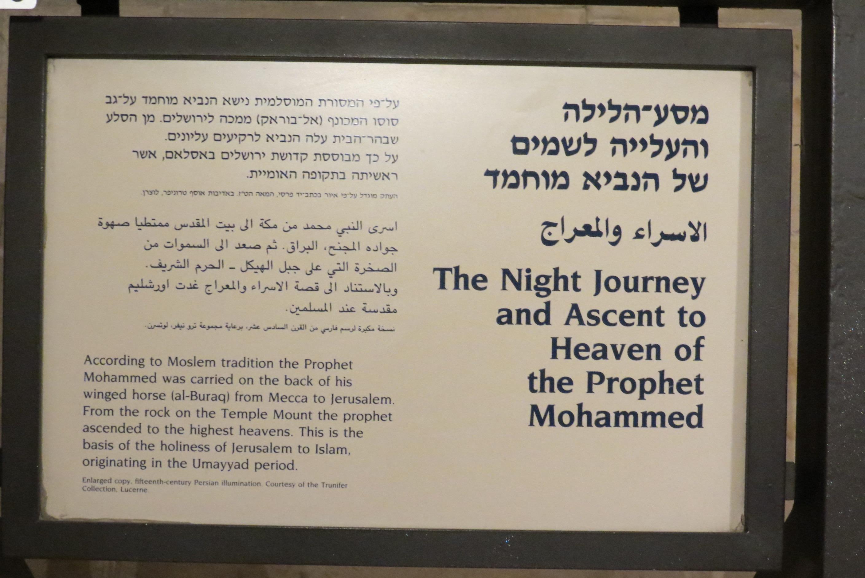 The Asra and Ma'araj