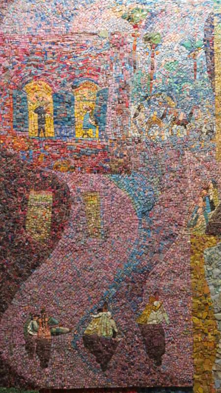 Nahum Gutman's Mosaic Wall