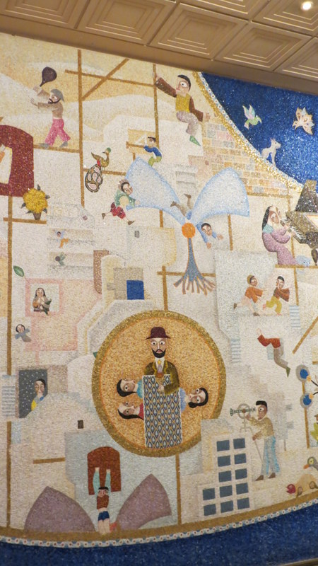 David Sharir's Mosaic Wall