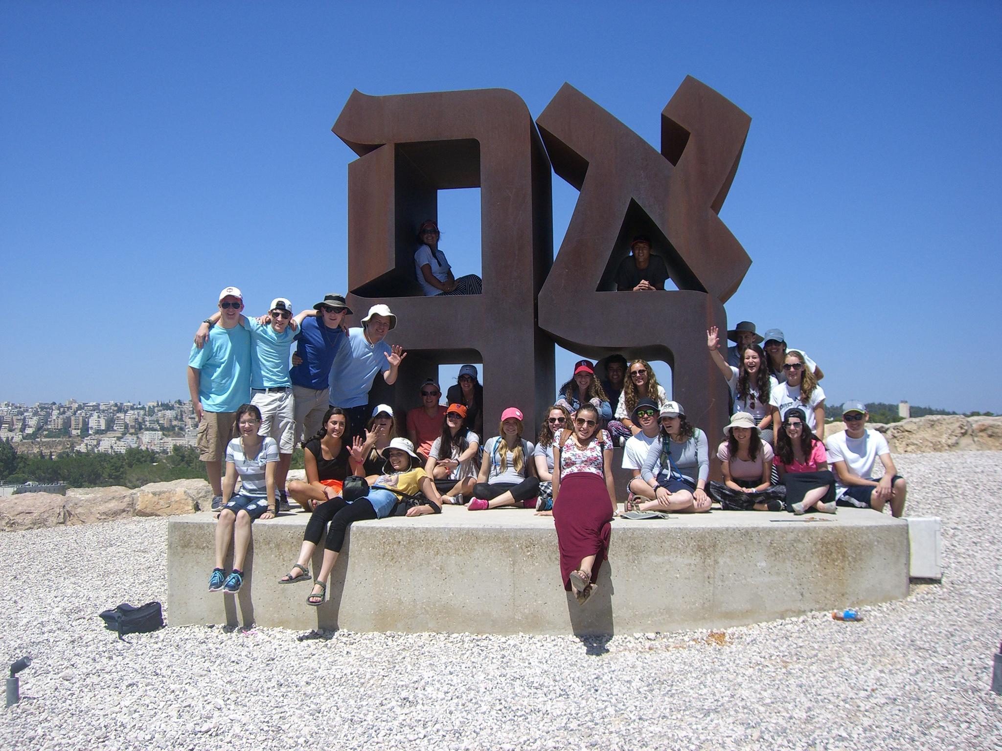 Teen Israel Trips 45