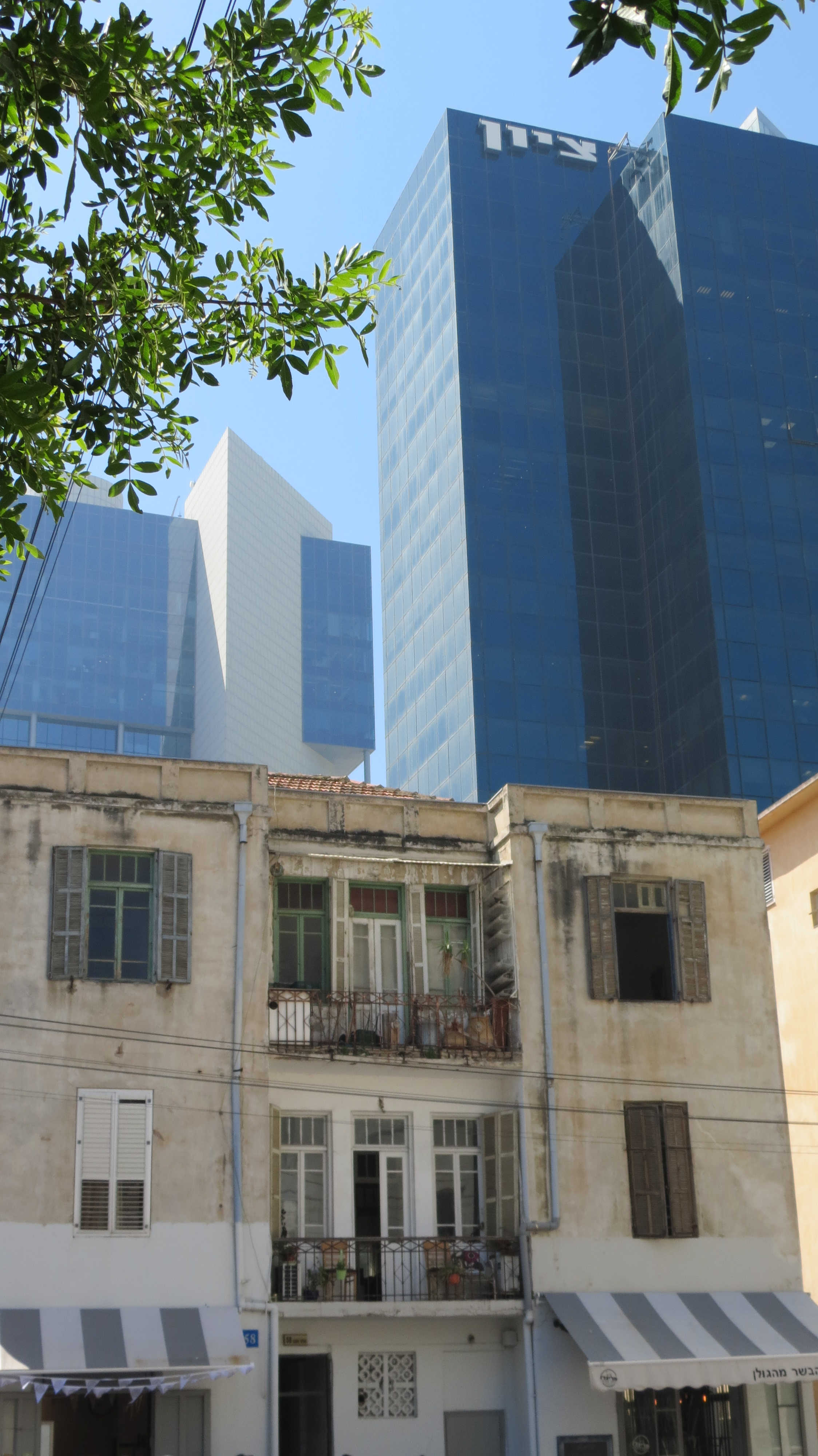 Rothschild Boulevard - old and new