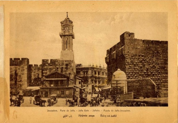 A picture of Jaffa gate with the tower clock on top and a nice 'Sabil' (a drinking water fountain) in front.