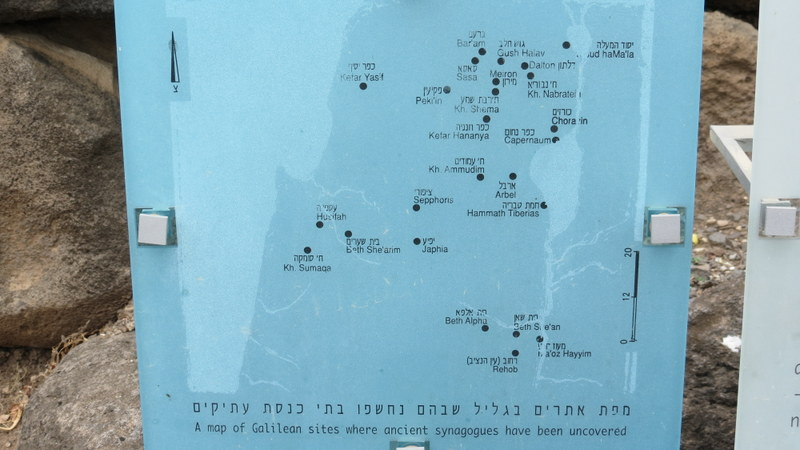 Synagogues in the Galilee