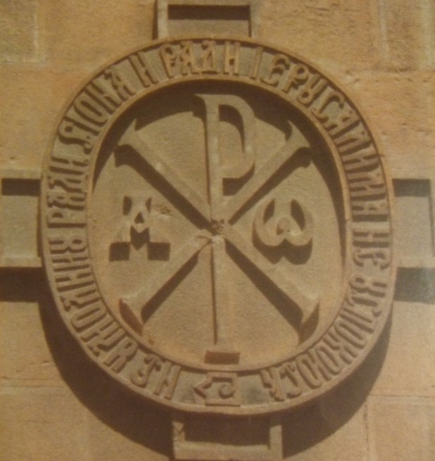 The Imperial Russian Orthodox-Palestine Society