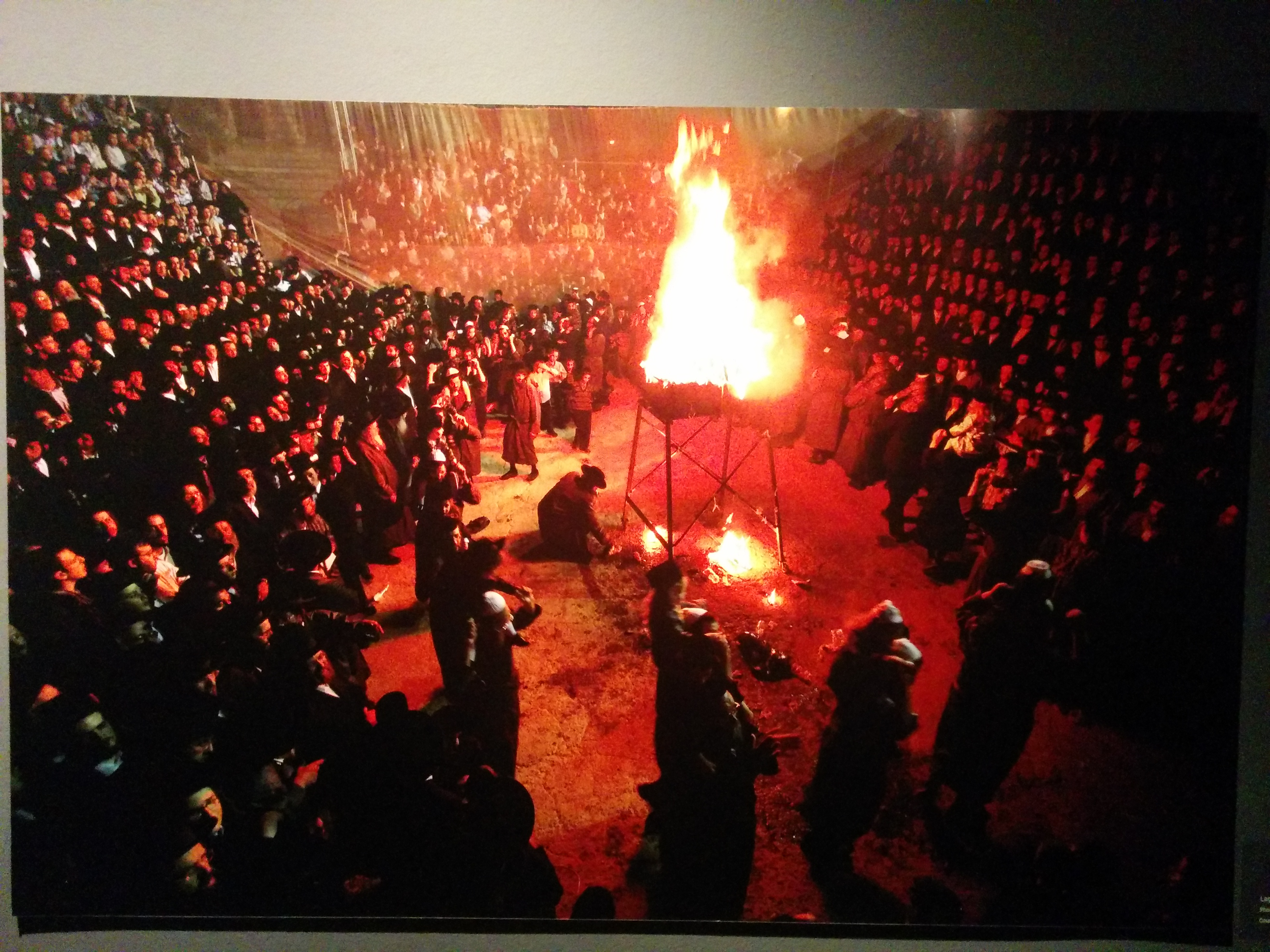 Lag B'Omer bon fires - Shimon Bar Kokhba - Eretz Israel Museum
