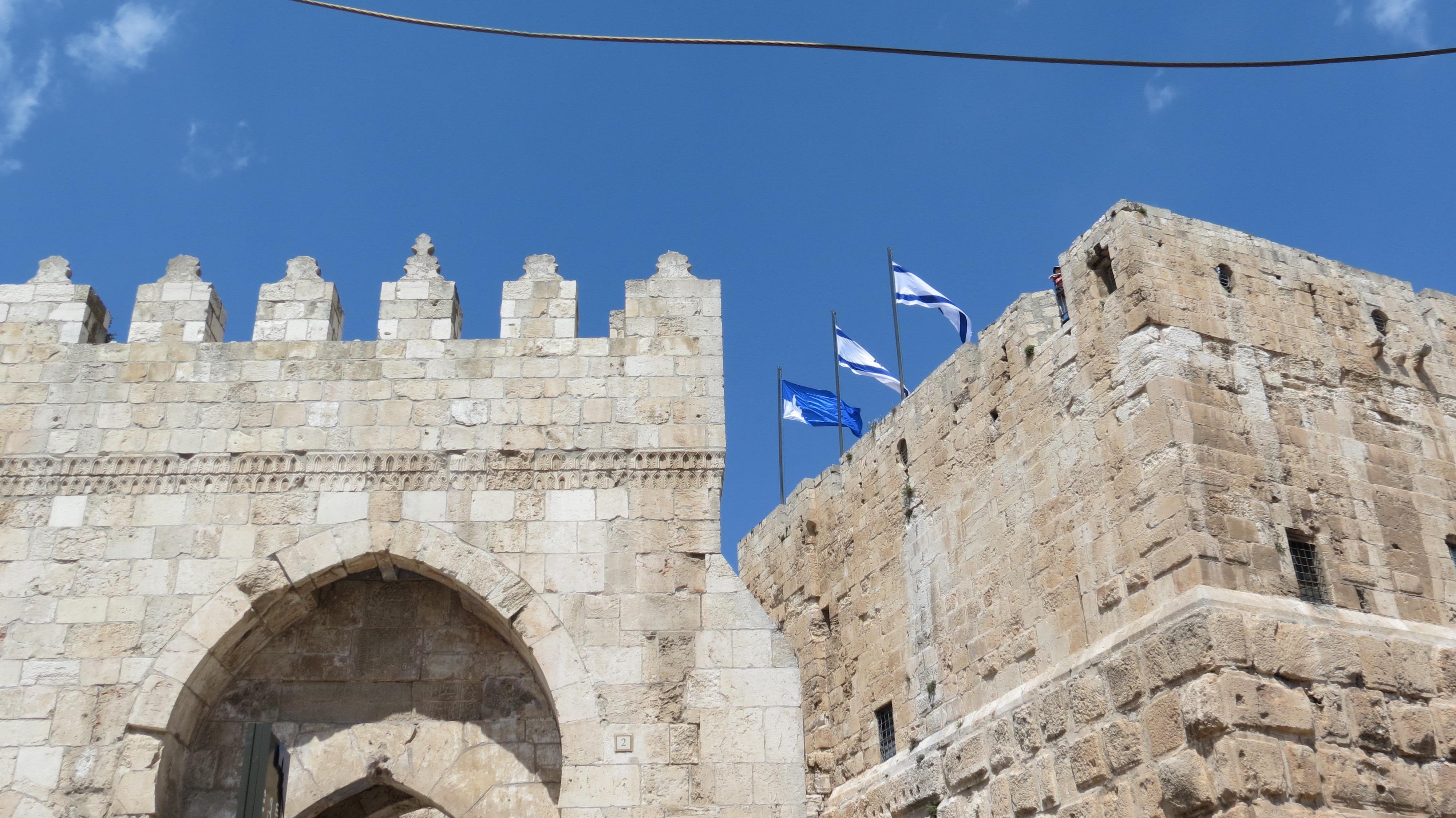 Tower of David Flag and Israeli Flag