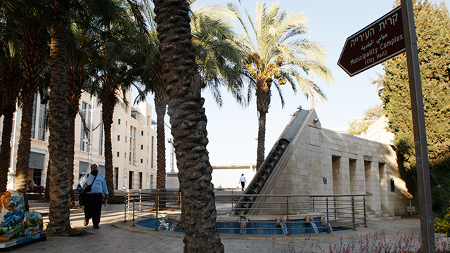 Safra Square