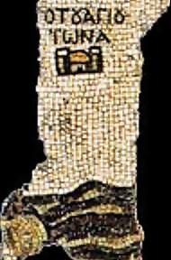 St. Yonah - Madaba_Map