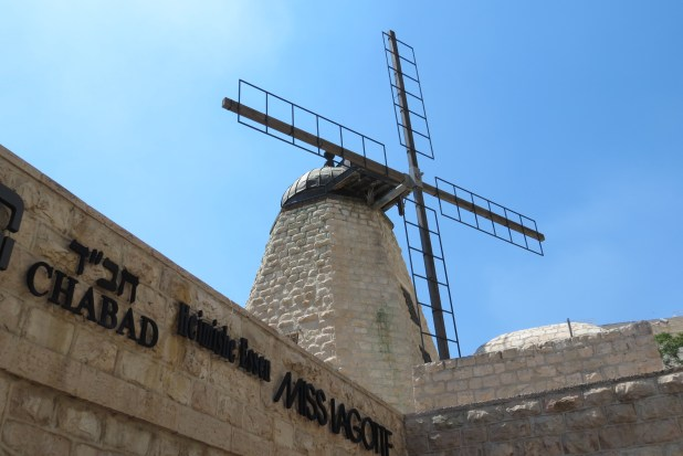 Windmill on Ramban Street