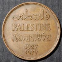 Mill (British Mandate for Palestine currency, 1927) Photo: Arabmuslim12