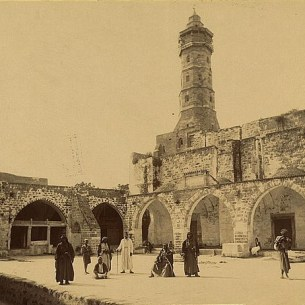 Courtyard, arcades and minaret of the Great_Mosque_of_Gaza, late 19th century