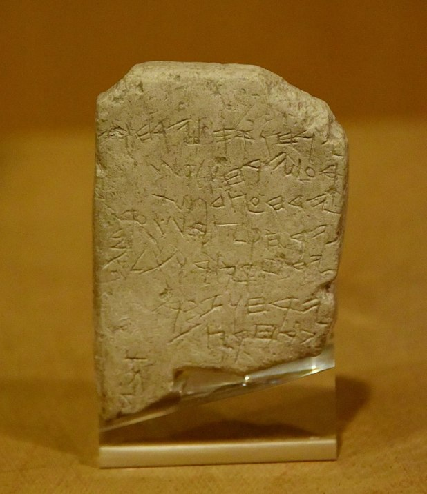 The Gezer Calendar tablet, early iron age, 10th century BCE, Museum of Archaeology, Istanbul, Turkey Photo: Osama Shukir Muhammed Amin FRCP(Glasg)