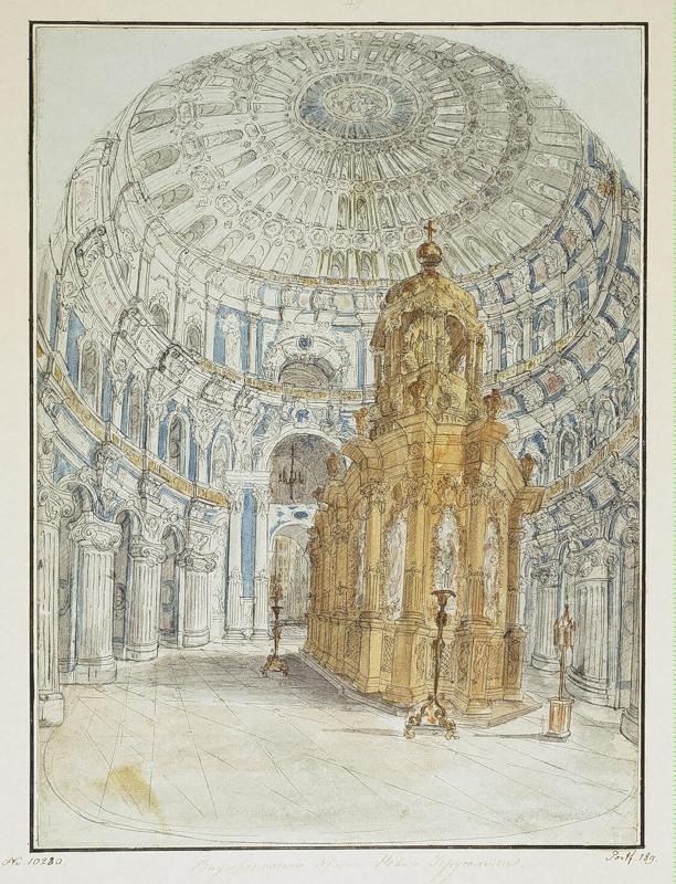 F. Ya. Alekseev New Jerusalem Monastery