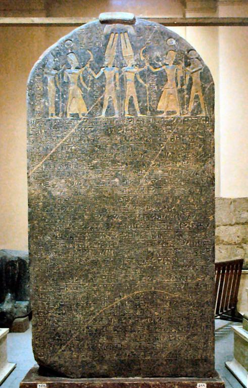Merenptah_Israel_Stele_Cairo Photo: Webscribe