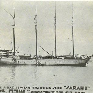 The Sarah I: a 190-foot four-masted schooner of 750 tons used as a training ship by the Betar Naval Academy. - Public Domain