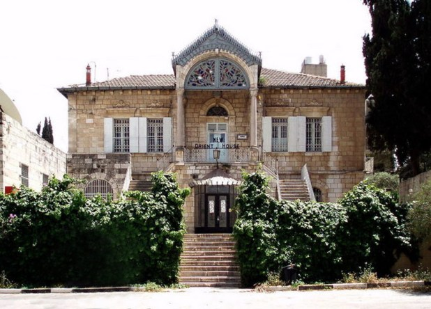 Orient House, the former PLO headquarters in Jerusalem Photo: Magister