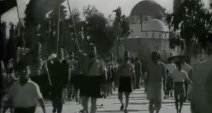Palestine 1932
