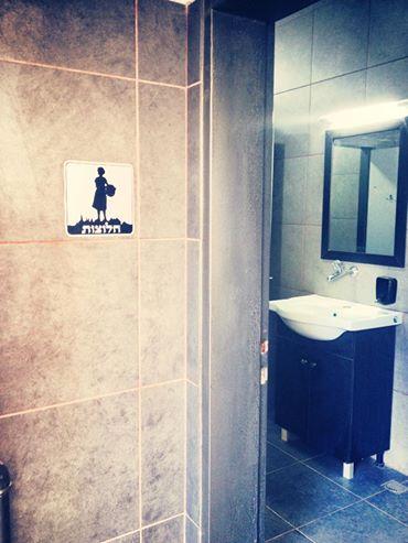 Hatzer-Tel-Hai Ladies Room (Pioneerettes)