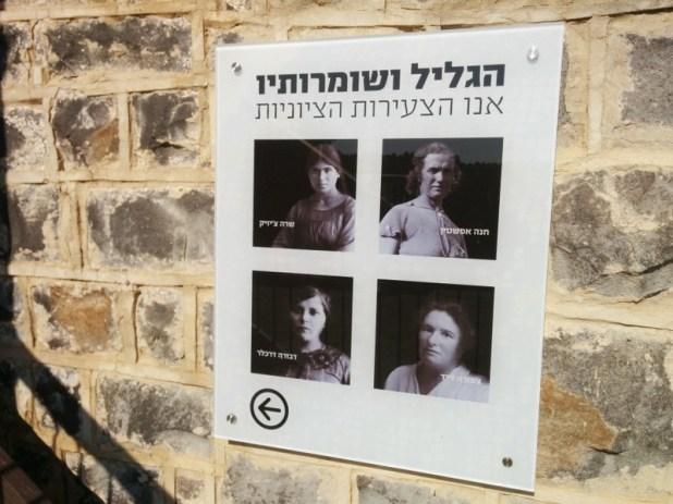 Tel Hai Museum - Women of Valour