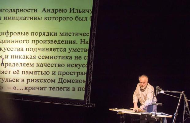 Юрий Норштейн, фото: Аркадий Мазор