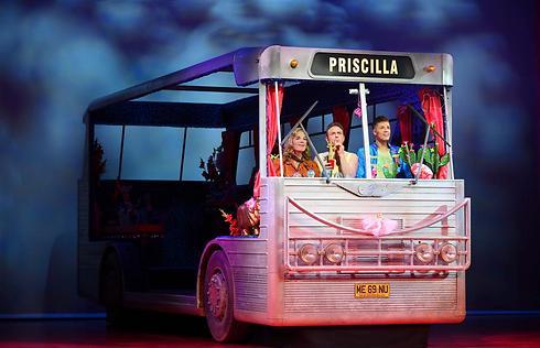 Prischilla1