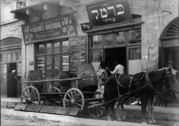 "Магазин ""Кармель Мизрахи"" в Яффо в начале 20 века"