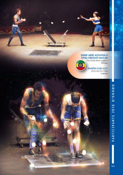 broshura2