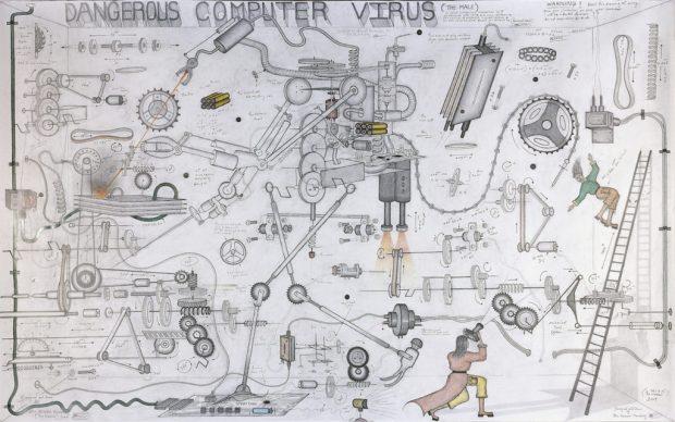 """Абу Бакарр Мансерей. Сьерра-Леоне. """"Опасный компьютерный вирус"""". 2008"""