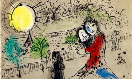 Марк Шагал. Желтое солнце. Авторская литография. 1968 год (50 Х 61 см)