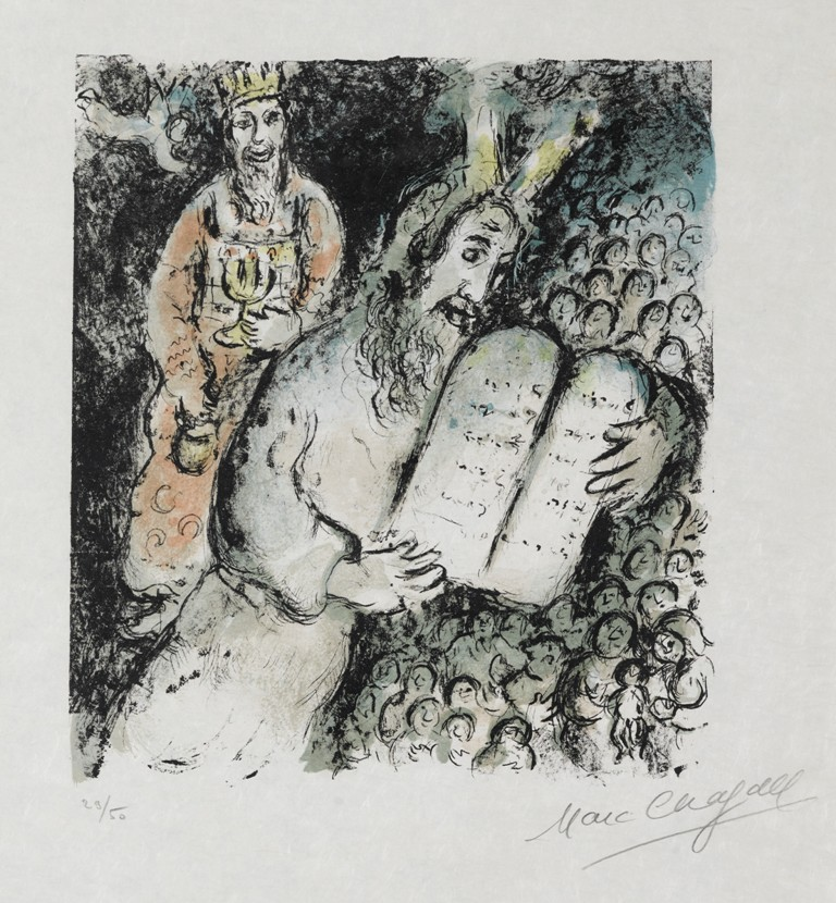 Marc Chagall. Moses and Aaron