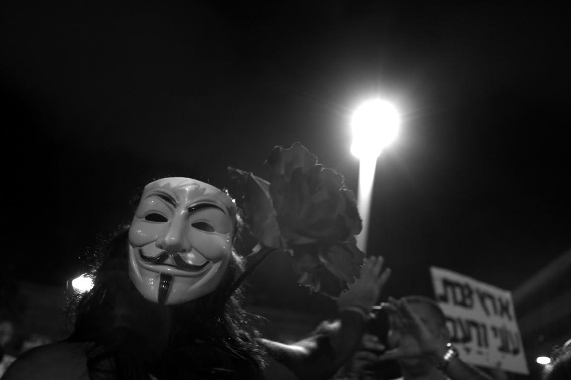 "Eldad Rafaeli Born in Tel Aviv, 1964 Lives and works in Tel Aviv Mask, from the series ""The Social Justice Protest"", 2011 Inkjet print on fine art paper"