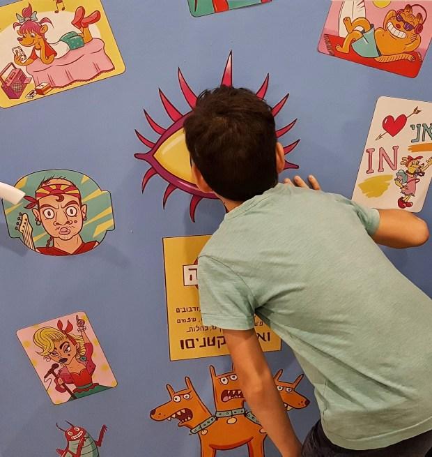 """Выставка для детей """"Моя комната"""" в Хайфском музее искусств. Фото - Дженни Кацнер. צילום: ג'ני כצנר"""