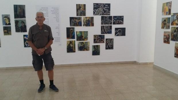 """Михаэль Ковнер на выставке """"Йехезкель"""""""