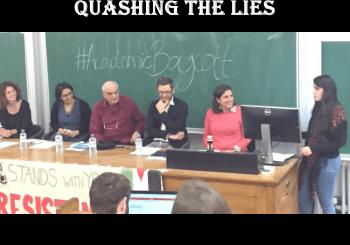 academic boycott of Israel