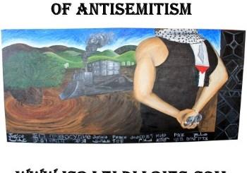 new symbols of antisemitism