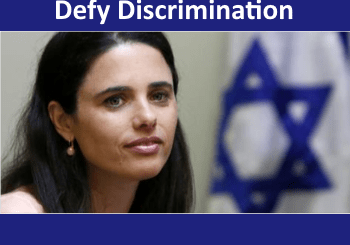 transparency law -- how to defy discrimination