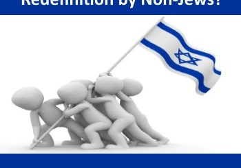 is zionism under threat of redefinition by non-jews?