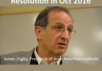 Arab American Institute - UNSC resolution 2334