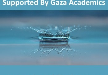Gaza water libel unsupported by Gazan academics