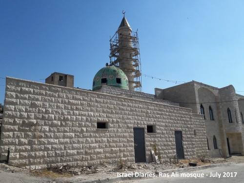 Ras Ali mosque