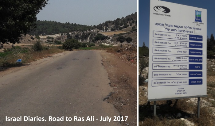 road to Ras Ali and sign showing intention to upgrade the road - הכביש אל ראס עלי