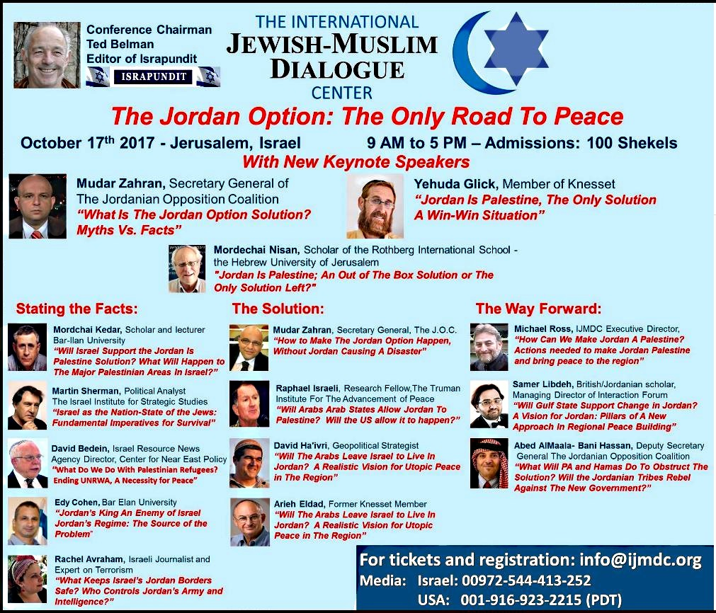 Jordan is Palestine Conference Flyer
