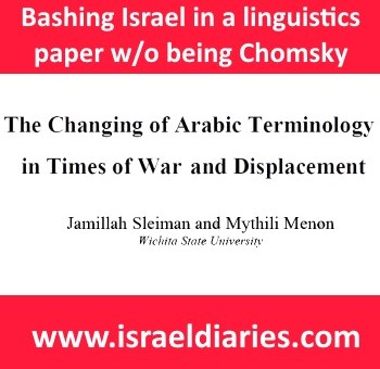 Bashing Israel in a linguistics paper - Arabic