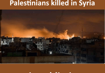 Why the PA does not care about Palestinians killed in Syria