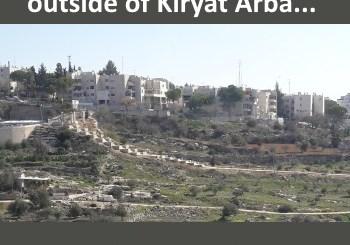 The steps leading from Kiryat Arba to Hebron